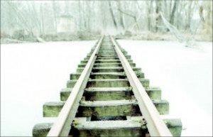 Citation dans Citations prenez-le-train-pour-nulle-part_2108647-300x193